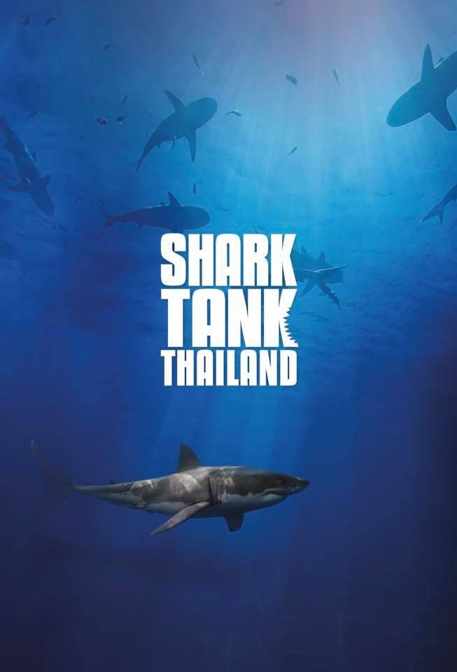 10 คำศัพท์ฉบับ Shark Tank Thailand ตอนที่ 1