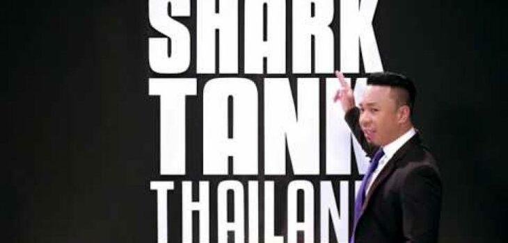 Shark Tank Thailand Trailer 2